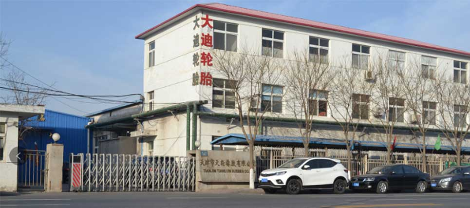 Tianjin Tianlun Rubber Co.,Ltd.